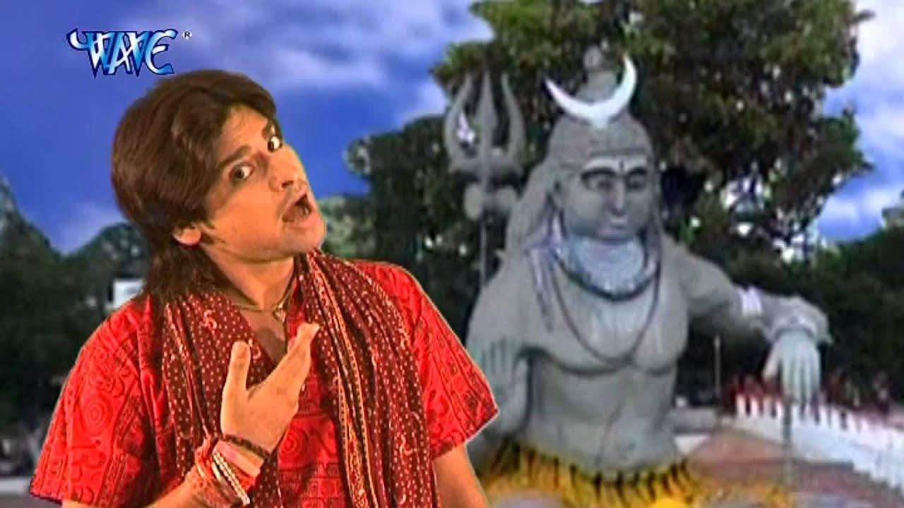 Sawar Ba Ta Ka - Devghar Ke Raja Bhole Baba - Rakesh Mishra - Bhojpuri Bhajan - Kanwer Song 2015