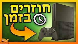 חוזרים בזמן | ההיסטוריה של Xbox - אקסבוקס מאז ועד היום! (2001-2017)
