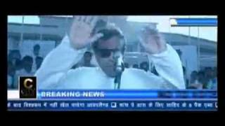 Ram Gopal Varmas RANN - Gali Gali Mein.mp4