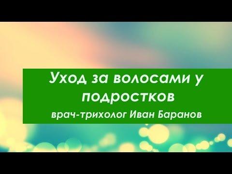 Система замещения волос в Москве, безоперационное система