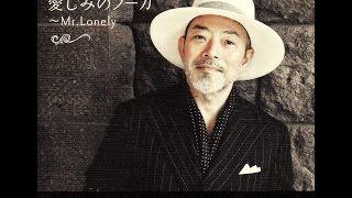 古澤巌 Iwao Furusawa - FULLHOUSE
