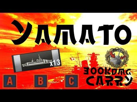 Yamato 312K DMG Carry on Atlantic     World of Warships