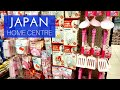 JAPAN HOME CENTRE TOUR