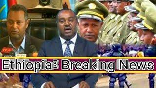 ፣፣Ethiopia፤፤ ሰበር ዜና ዛሬ March.. 20, 2018   መታየት ያለበት!