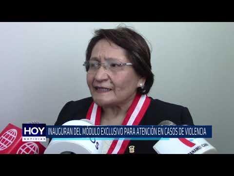 Chiclayo: Inauguran modulo exclusivo para atención en casos de violencia