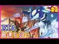 【RTA】ポケモンサファイアRTAで世界1位を目指す#2【RSE】