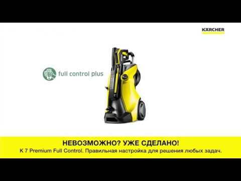 karcher k 7 premium full control plus youtube. Black Bedroom Furniture Sets. Home Design Ideas