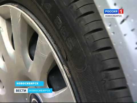 Автомобиль жителя Кировского района Новосибирска п