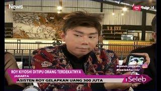 Asisten Pribadi Bawa Kabur Rp300 Juta, Roy Kiyoshi Siap Tempuh Jalur Hukum - iSeleb 16/05