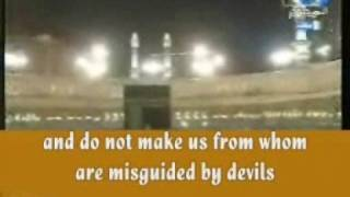 Khatmul Quran Duaa-Sheikh Sudais 1429H+English Sub Part 1