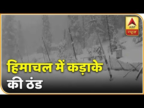 Himachal Pradesh Reels Under Severe Cold After Snow | ABP News