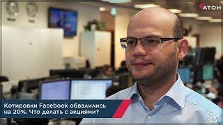 видео Рекомендации аналитиков и их пересмотр