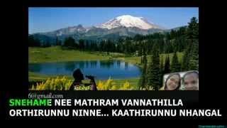 Chandanakkatte....Malayalam Karaoke