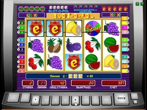 Кампутарныя азартныя бясплатныя гульні