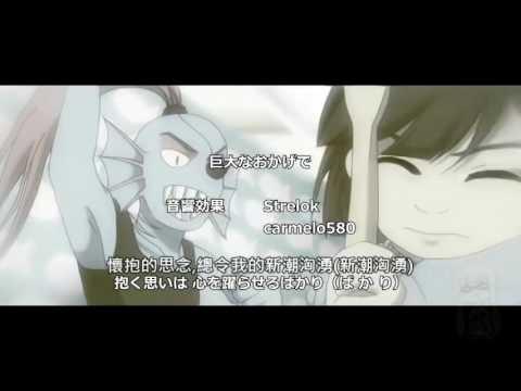 Undertale歌曲翻譯 最後的審判 The Last Sentence (中文字幕) - YouTube