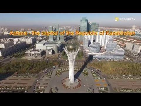 Astana - the capital of the Republic of Kazakhstan