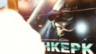 Отзыв фильм Дюнкерк
