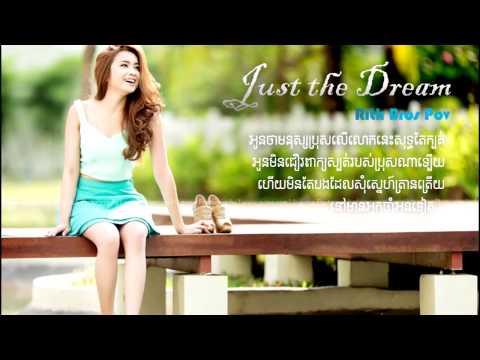 Just the Dream (lyric)