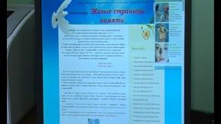 Новый сайт рассказывает о городчанах – участниках Великой Отечественной войны.