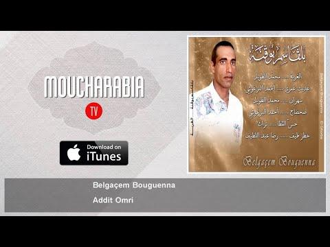 music belgacem bouguenna