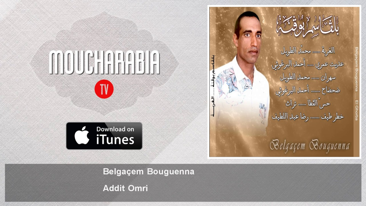 music belgacem bouguenna gratuit