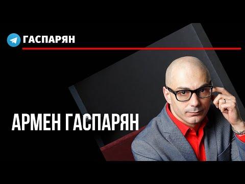 Интеллектуальный паралич государства и общества: от активаксеров до Навального