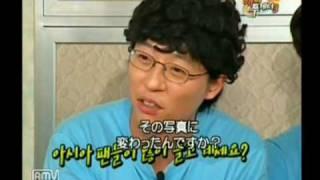 TVXQサウナでのユチョン!!