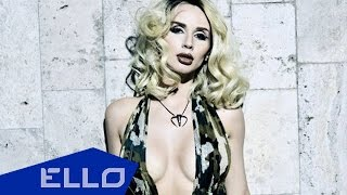 LOBODA - На Свете (Ti.M original mix)
