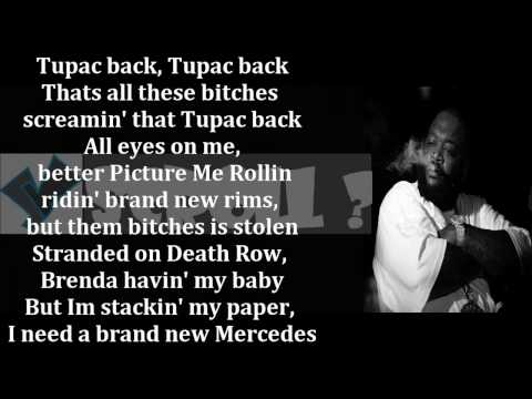 Meek Mill ft Rick Ross 2Pac Back LYRICS ON SCREEN Prod  Mike Will