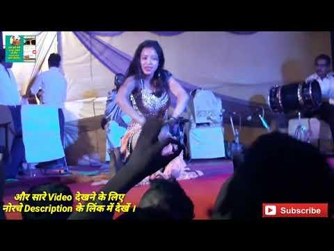 Mahi Mahi Mainu Challa Pawa De || New video Arkestra