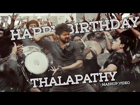 Vijay Birthday WhatsApp Status | Thalapathy Vijay Birthday WhatsApp Status | Vijay Birthday Mashup from YouTube · Duration:  1 minutes 22 seconds