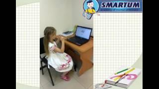 Дошкольное обучение детей ментальной арифметике ✮ Smartum ✮