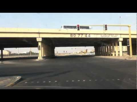 Kuwait Video #3 (going to work, front view)