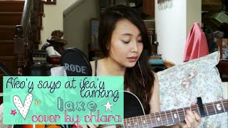 Ako'y Sa'yo At Ika'y Akin Lamang - Iaxe, First Circle, Daniel Padilla COVER by Chlara