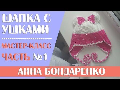 Вязание детской шапочки крючком для девочки
