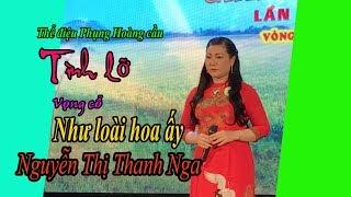 Thể điệu Phụng Hoàng Cầu-Vọng cổ Như Loài Hoa Ấy-Tb Nguyễn Thị Thanh Nga-Tài Tử Cải Lương TV.
