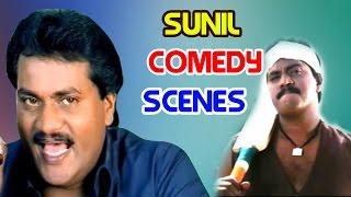 Sunil Comedy Scenes - Volga Video