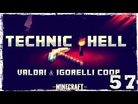 Смотреть прохождение игры [Coop] Minecraft Technic Hell. #57: Добыча ресурсов и немного строительства.