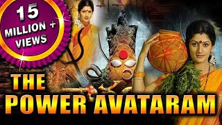 The Power Avtaram (Avatharam) Hindi Dubbed Full Movie | Radhika Kumaraswamy, Bhanupriya