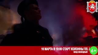 Анонс авто-мотопробег в Крыму 16 марта