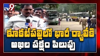 RTC employees hold rally from Kukatpally bus depot - TV9
