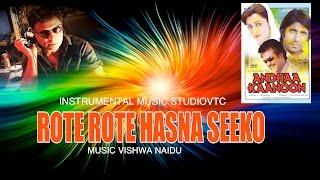 ROTE ROTE HASNA SEEKO INSTRUMENTAL MUSIC STUDIOVTC AUSTRALIA
