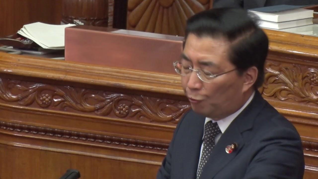 安倍首相問責決議案 賛成討論 - ...