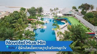 Thailand Best Hotels And Resorts Travel Holiday