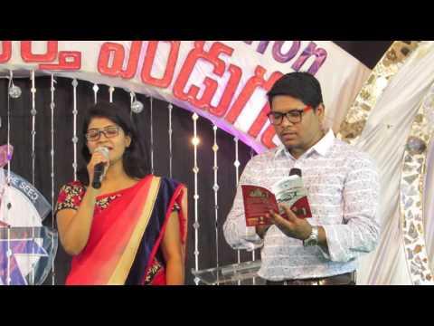 Goppavadu song by Philip & Sharon