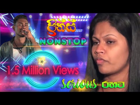 Prince Nostop - Serious Buddhika | SAMPATH LIVE VIDEOS BALAPITIYA