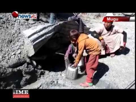 बर्षौदेखि खोलाको पानीले जीवन धान्दै आएका मुगु गाउँवासीको दुःख ट¥यो -NEWS 24