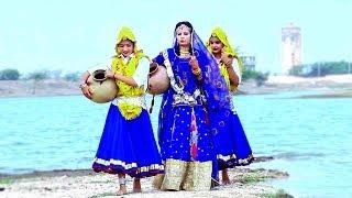 New Rajasthani Folk Song - सावण उतरे बेगा आवो   ft.Chintu Prajapat, Rita Sharma   Pihu Panwar