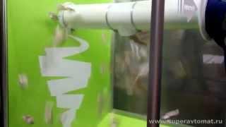Вендинговый автомат
