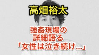 【引用元】 http://headlines.yahoo.co.jp/hl?a=20160827-00000059-spna...
